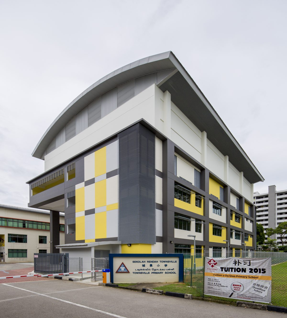 Townsville Primary School – ISH